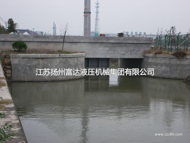 富达液压钢坝图片