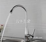 厨房洗菜盆过滤水嘴水龙头