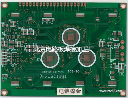 北京电路板制作加工_其他pcb电路板-b2b网站免费采购