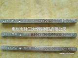 焊锡条,锡条,有铅锡条,含铅锡条,63/37电解锡条