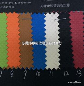 PU PVC 人造革 数码皮套 箱包 手袋