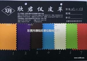 PU PVC 人造革 数码皮套 箱包 手袋JY-118