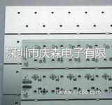 单面铝基板