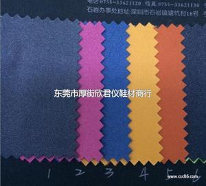 PU PVC 人造革 数码皮套 箱包 手袋 JY187