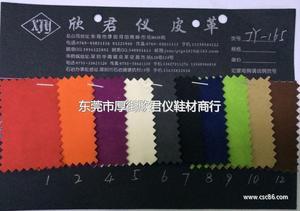 PU PVC 人造革 数码皮套 箱包 手袋JY-165