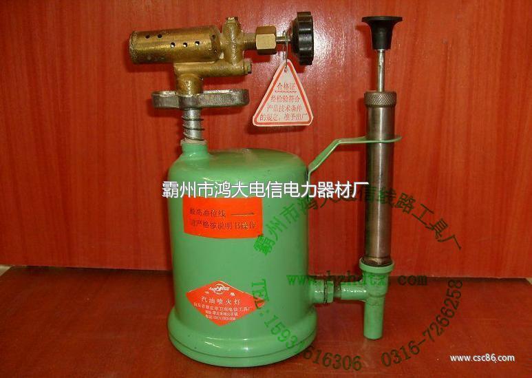 一个圆柱形汽油罐