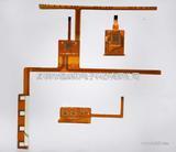 电容屏柔线路板、FPC板电容屏板、电容屏FPC