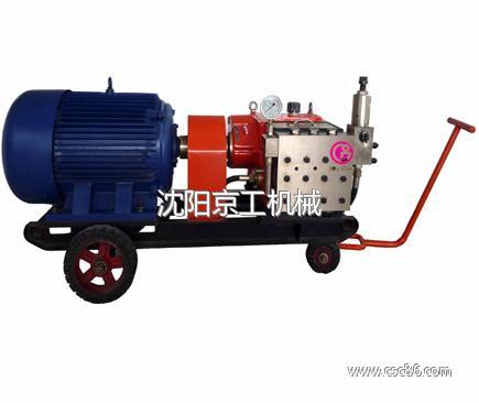 黑龙江高压水射流 高压清洗机