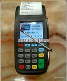 中付固定pos机银行收款机及时到账pos机