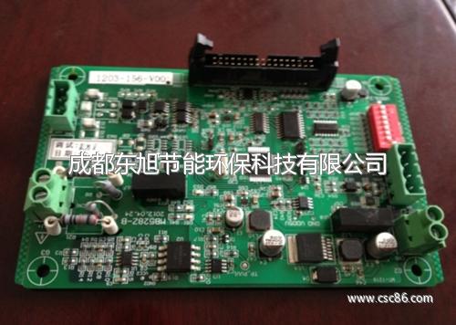 电路板插件加工_其他照明加工-b2b网站免费采购