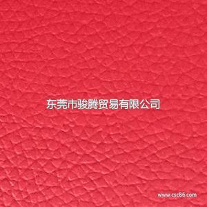 东莞骏腾厂家供应沙发皮革A010-B10# 有多色选择