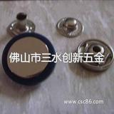 专业生产销售五金钮扣厂家 四合扣 喼钮 急钮 纽扣 工字扣