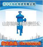油水分离器,汽水分离器