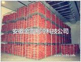黄山保鲜冷库安装过程中的制冷系统组成