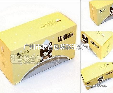深圳一品轩桂圆蛋糕小包装盒 开窗式食品包装纸盒