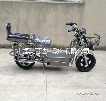 高配大力神电动车载重王60v电机两轮电瓶车讯鹰电摩
