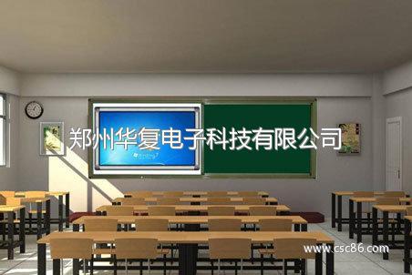 河南郑州教学触控一体机厂家专注批发_喷绘机2网站