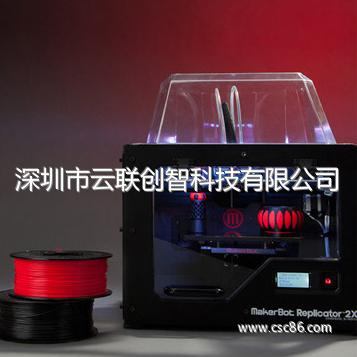 ABS材料 MakerBot Replicator 2X