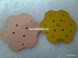 铜基板生产厂家
