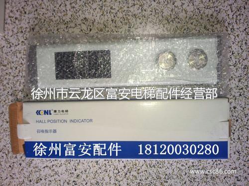 tk1000刷卡电梯外招接线图