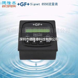 GF+Singet 3-8550-1P流量表