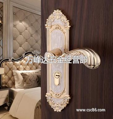 门锁室内欧式白色卧室静音实木门防盗锁具卫生间门吸