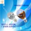 超亮超节能 联越际5W LED球灯泡小图二