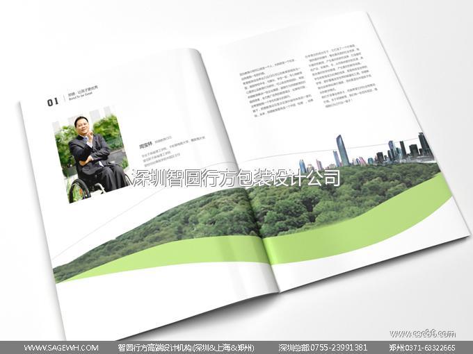 邦德画册设计公司/邦德教育画册设计/深圳教育画册设计/培训图片