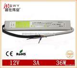 12V36W防水电源12V防水电源LED防水电源