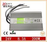 24V200W防水电源24V防水电源LED防水电源