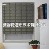 进口带型香格里拉帘 韩式进口成品卧室高品质窗帘餐厅香格里拉帘