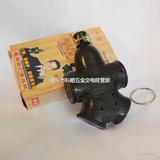 插座 橡胶防水插座