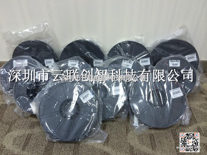 美国进口ABS/PLA 材料