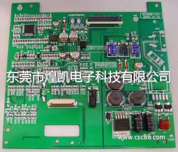 pcba开发设计_电子精细化工材料-b2b网站免费采购