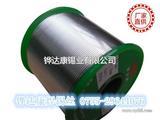 铧达康厂家-无铅低温锡线|环保低温锡丝|138度低熔点焊锡丝