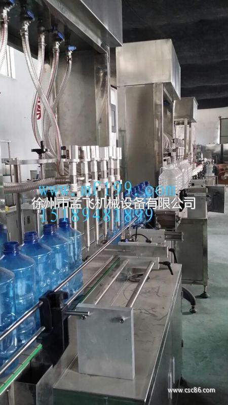 徐州玻璃水灌装机 徐州灌装机