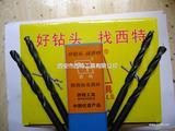 西特4341材料钻头 高速钢直柄麻花钻
