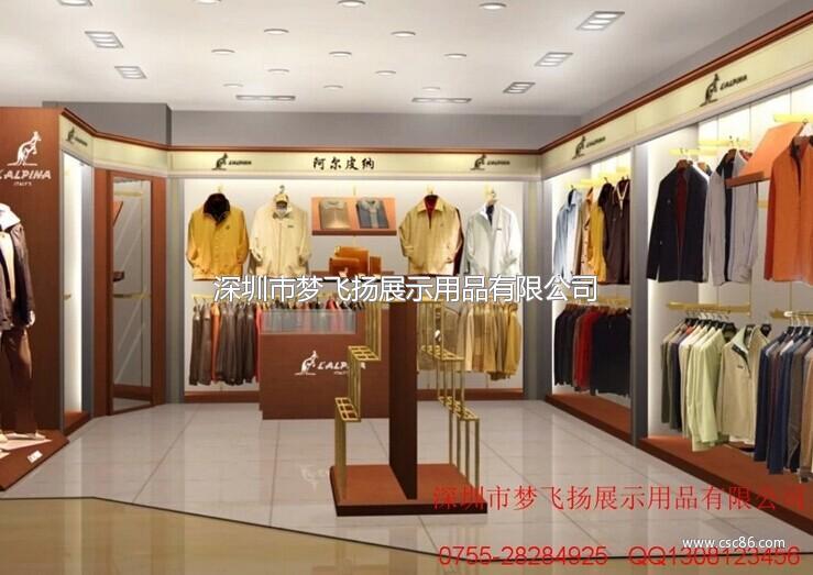厂家供应服装展柜 服装展示柜 服装销售展示柜 (定制)