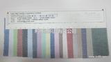 【現貨供應】牛津紡 (青年布) HS-C14-15