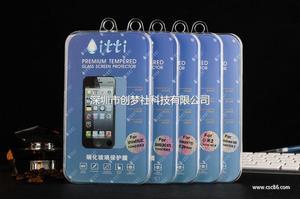 ITTI手机钢化玻璃保护膜0.2mm弧面苹果系列原色