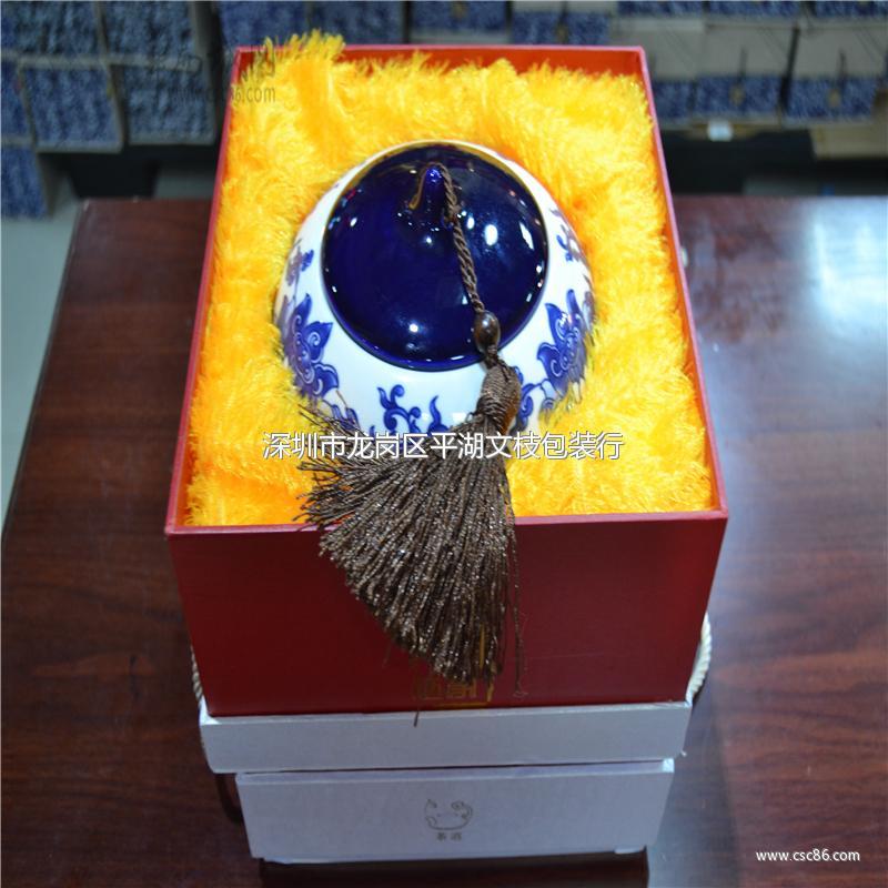勾藤花+青花瓷 高档木质茶叶包装盒