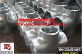 供应 碳钢三通 四通管件 无缝直缝管件
