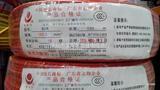 供应:金龙羽电线BVR2.5平方