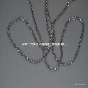 6MM银色可乐绳