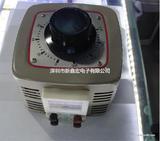 2KW0-300V自耦型接触式手动单相交流调压器