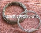 铂铑丝 测温白金丝 高纯铂丝 铑丝 高精度特级丝