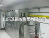 制冷系统,二氧化碳制冷系统