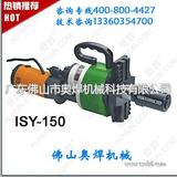 广东电动管子坡口机,无缝管道坡口机价格厂家