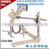专业钢板割圆机,火焰切圆机,法兰切割机生产商