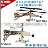 广东仿形切割机,板材仿形火焰切割机专业厂家